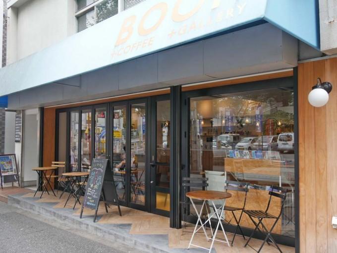 カフェ用の椅子とテーブルが置いてある神楽坂「かもめブックス」の外観の写真