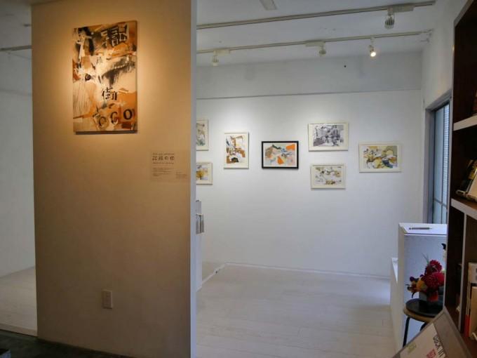 神楽坂の本屋「かもめブックス」の奥にあるギャラリー「ondo kagurazaka」の写真