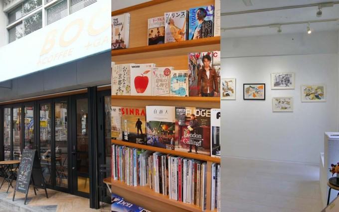 神楽坂「かもめブックス」の外観と店内の本棚とギャラリーの写真