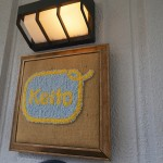 グレート黄色の毛糸でできた看板の写真