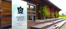 秩父の森の恵みを体感。メープルブランドの発信拠点「MAPLE BASE」とは?