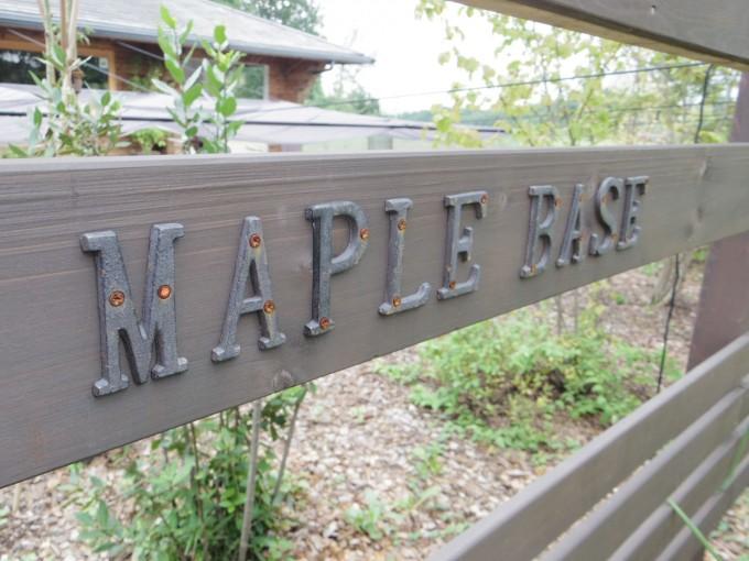 メープルブランドの発信拠点「MAPLE BASE(メープルベース)」