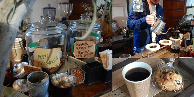 ガラス瓶に入ったコーヒー豆とコーヒーと焼き菓子とコーヒーをドリップする青いシャツの男性の写真