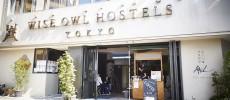旅の新スタイルを提案するお洒落なホステル、八丁堀「WISE OWL HOSTELS TOKYO」