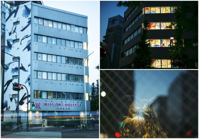 八丁堀にある「WISE OWL HOSTELS TOKYO」の外観の様子