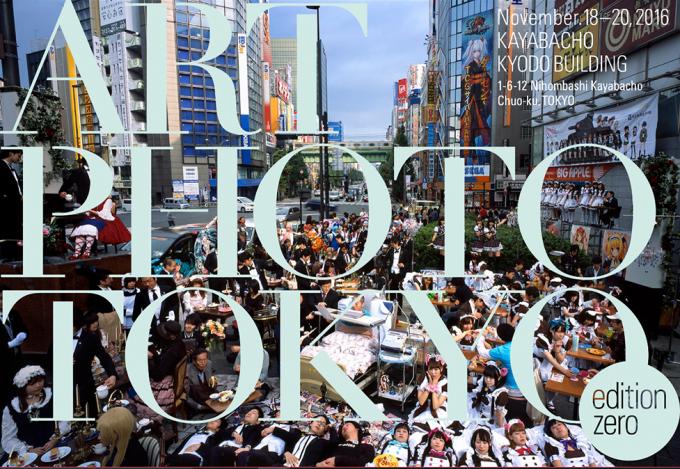 ART PHOTO TOKYO edition zero
