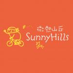Sunny Hills(サニーヒルズ)のロゴ