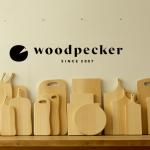 woodpecker(ウッドペッカー)のロゴ