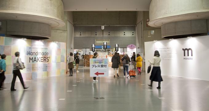 パシフィコ横浜で開催されたHandmade MAKERS'(ハンドメイドメーカーズ)の入場口