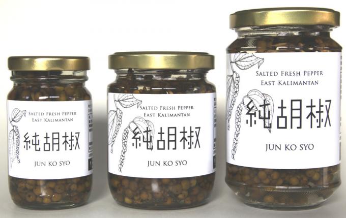 仙人スパイスの純胡椒のS,M,Lサイズ