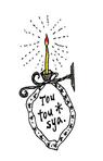灯々舎ロゴ