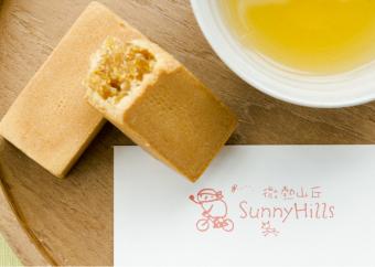今年の冬ギフトにおすすめ。陽光をたっぷりと浴びたパイナップルで作る「Sunny Hills」の台湾スイーツ