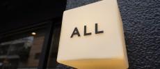 デザイン会社直営だから実現可能。デザインと使い易さを追及した日用品の店、清澄白河「ALL」
