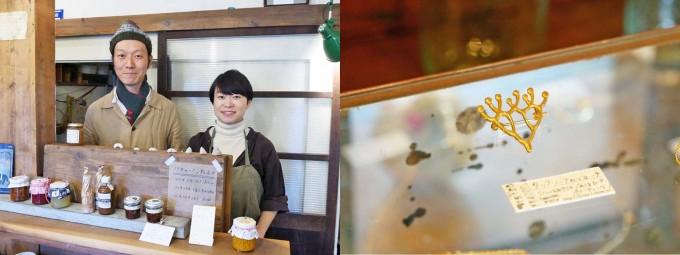 北白川ちせの店主の谷内亮太さんと妹のいのはらしほさん