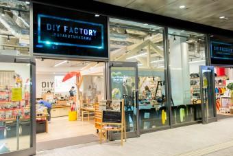 日本初の体験型DIYショップ、「DIY FACTORY」が人気の理由。