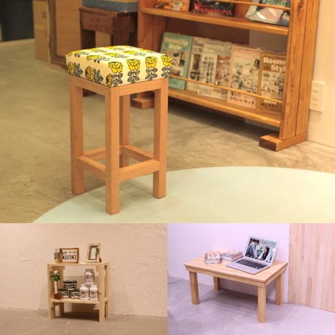 DIY FACTORYで作ったスツールやテーブルなど