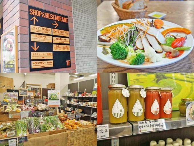 「KYOCA」では京都の野菜も手に入る、食べられる