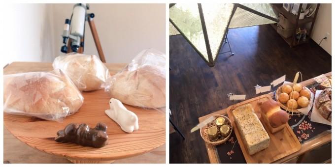 「Star-bread Bakery」のパンでお気に入りを見つけてみて