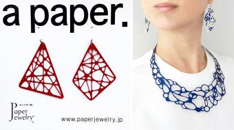 紙でできているから軽くてデリケートな肌にも安心。新年の装いに華やかさを添える「Paper Jewelry」
