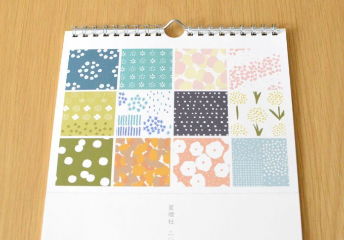 星燈社(せいとうしゃ)の2017年度のカレンダー