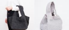 Ense(アンサ)のニット素材のバッグ2種類