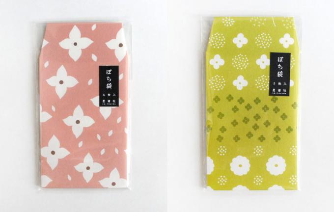 星燈社(せいとうしゃ)の和紙を使用したぽち袋