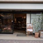 東日本橋の家具店「INOUT(イナウト)」の外観