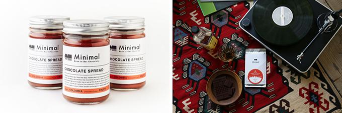 チョコレートスプレッドの瓶とレコード