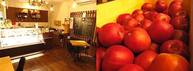 札幌・円山の「ジュンノスケ」の店内とリンゴ