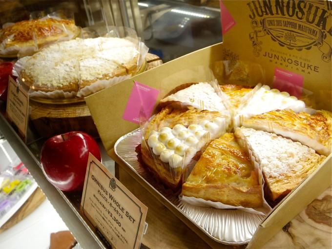 アップルパイとベルギー・ショコラ