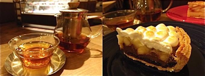 紅茶とタルト