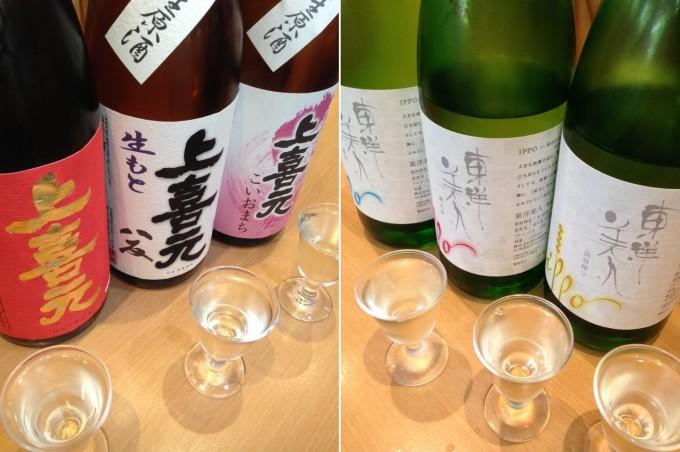 上喜元と東洋美人の吟醸や原酒のボトルとグラスが並んだ写真