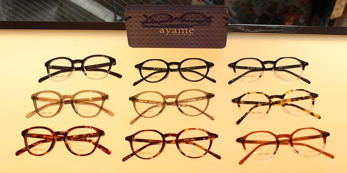 ドメスティック眼鏡(メガネ)ブランド「ayame(アヤメ)」の写真