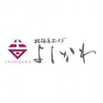 北海道おはぎ よしかわのロゴ