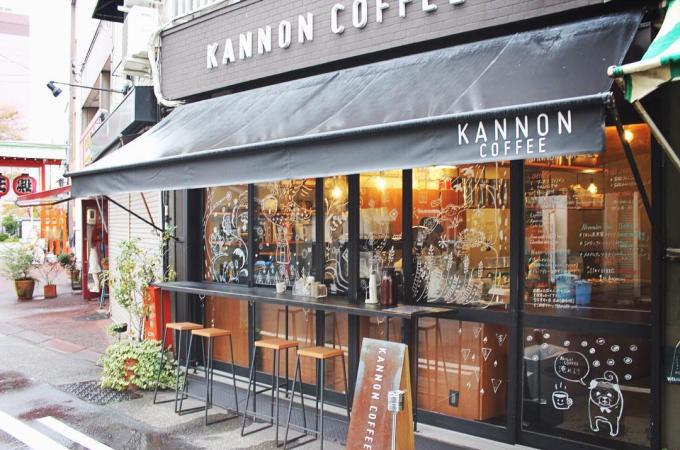 KANNON COFFEE(カンノンコーヒー)の外観