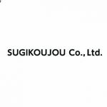 杉工場(すぎこうじょう)のロゴ