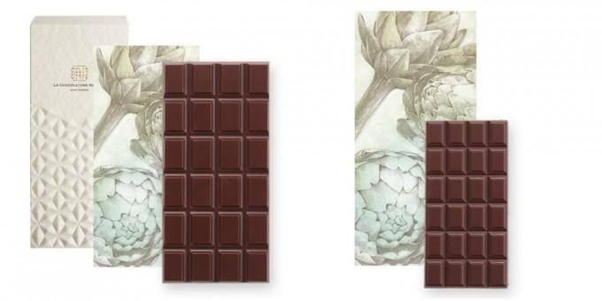 【Batch no.10】70% Dark Chocolate
