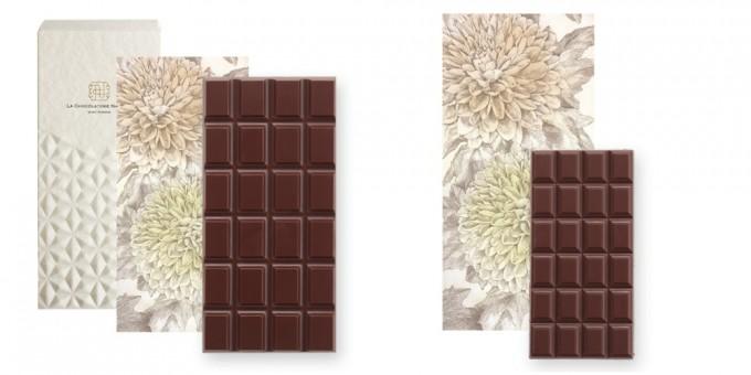 【Batch no.11】65% Dark Chocolate