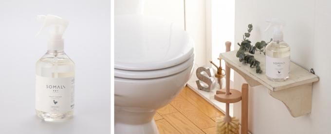 """環境にやさしい洗剤「SOMALI(そまり)」の""""トイレクリーナー"""""""