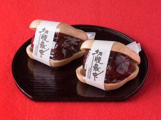 新橋のおすすめ和菓子、老舗和菓子屋「新正堂」の切腹最中