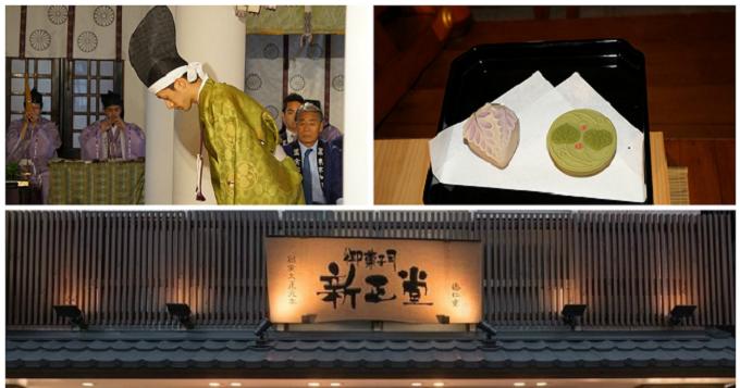 和菓子屋さん・新正堂の和菓子と外観