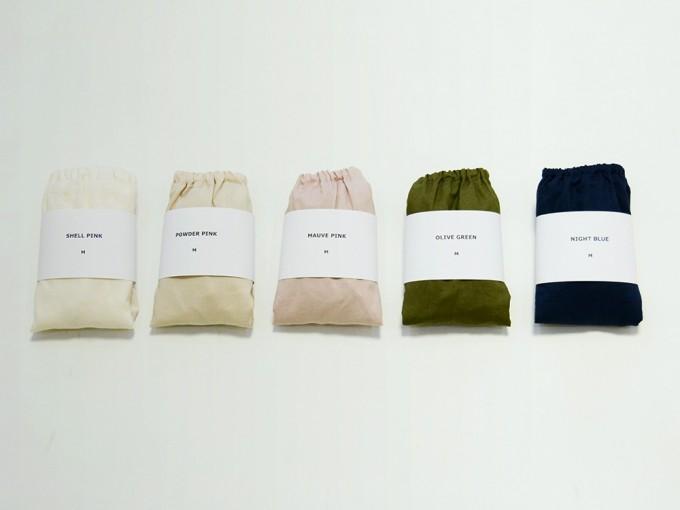 「手式(てしき)」のSolid Colorシリーズ5種類