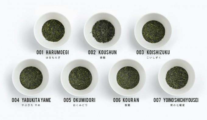 「東京茶寮(とうきょうさりょう)」の茶葉の種類