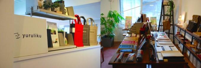 文房具がある「yuruliku(ユルリク)」の店内の様子