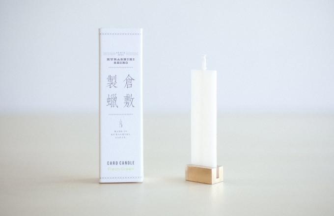 「倉敷製蝋」の厚さ3mmのカード型のキャンドル