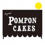 「pompon cakes(ポンポンケーキ)」ロゴ
