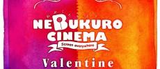 「ねぶくろシネマ valentine」ロゴ