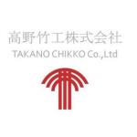 TAKANO CHIKKO(高野竹工)のロゴ