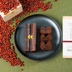 日本茶とも相性抜群!SALON GINZA SABOUの和テイストチョコスイーツ「しょこらずき」