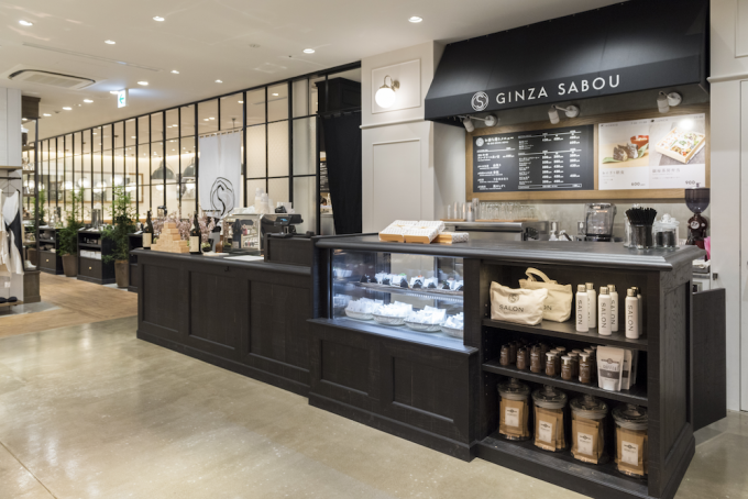 SALON GINZA SABOU(サロンギンザサボウ)の店頭